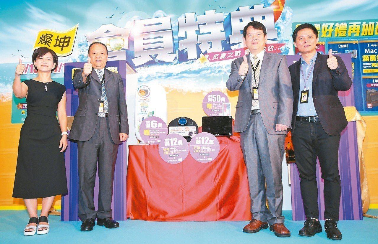 燦坤昨天記者會宣布,夏季會員特典正式開跑,力拚特典業績比去年同檔期成長10%。 ...