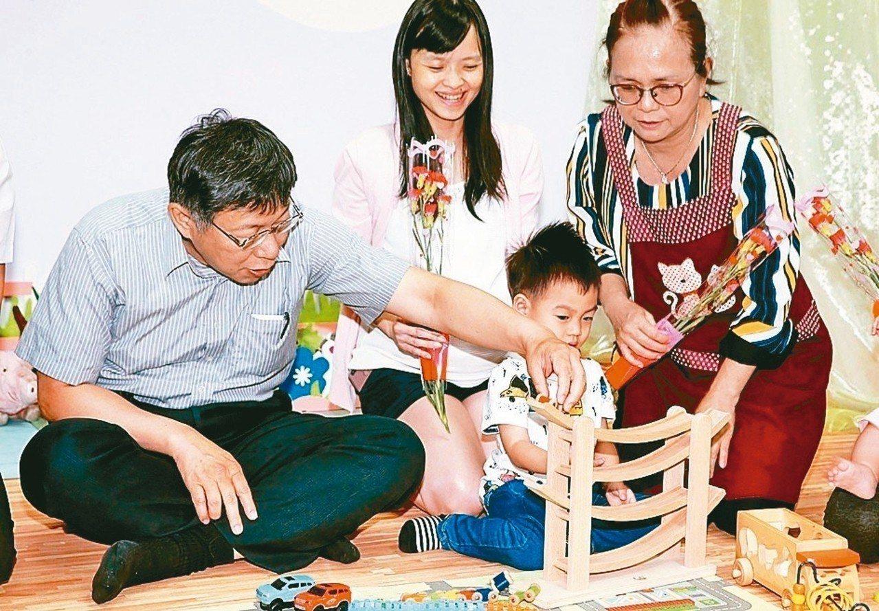 今年五月北市第一處定點臨托服務於文山區試辦,台北市長柯文哲也到場視察。 圖/聯合...