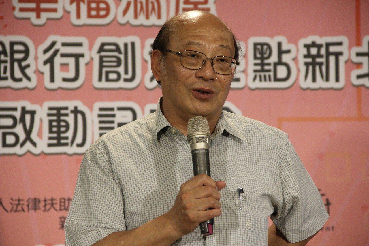 法律扶助基金會新北分會長李茂生說,的活存,比較像是日文的「人間」一語,唯有人跟人...