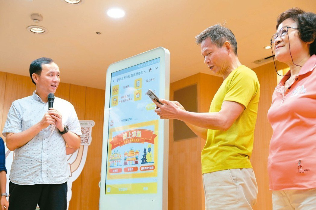 「當我們老在一起」升級新版,新北市長朱立倫與長者一同體驗線上求籤功能。 記者張曼...