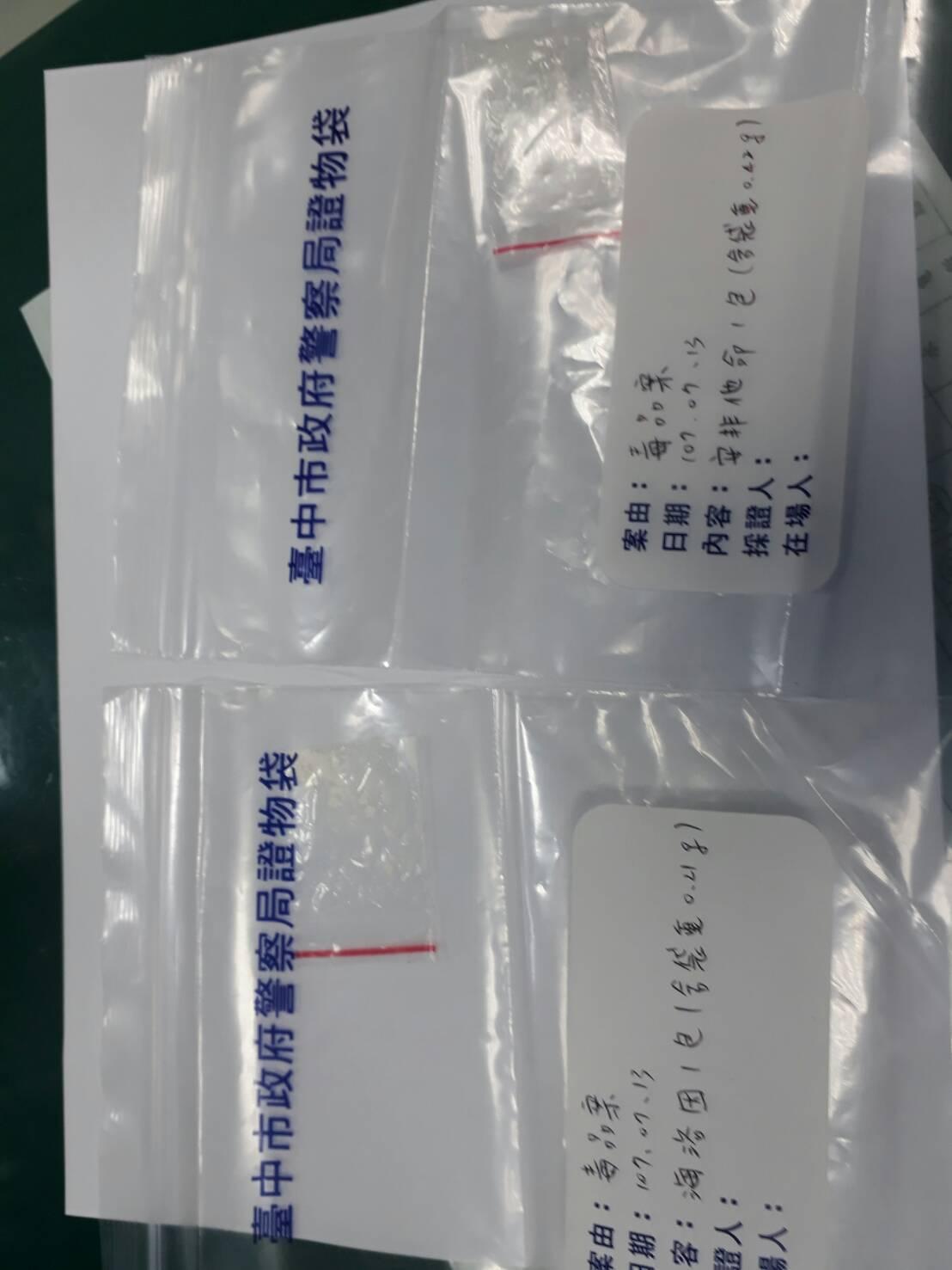 警方現場查扣海洛因、安非他命各1包,分別重約0.21公克與0.42公克。圖/清水...