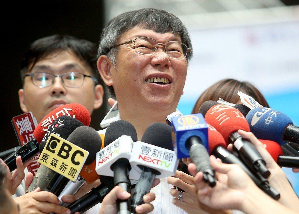 台北市長柯文哲說話直白,很合時下年輕人胃口。 圖/聯合報系資料照片
