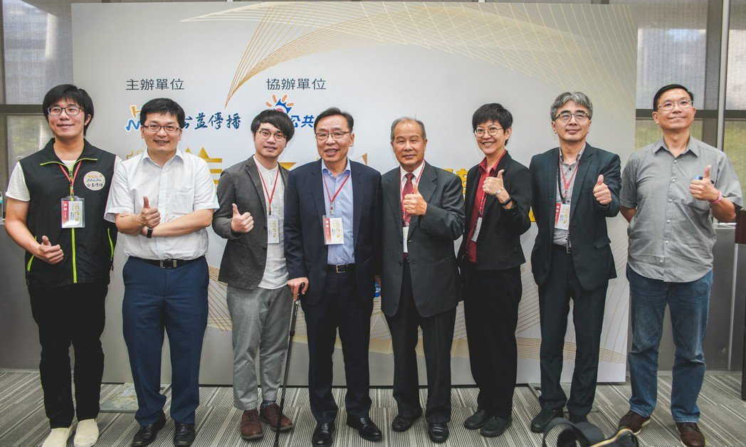 圖為2018台灣義行獎徵選開跑記者會。 公益傳播基金會/提供