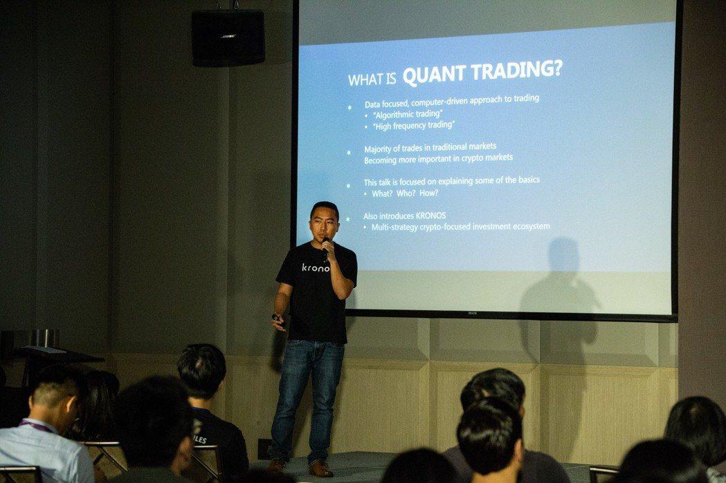 KRONOS創辦人Mark Pimentel受邀於亞洲區塊鏈高峰會演講。 KRO...