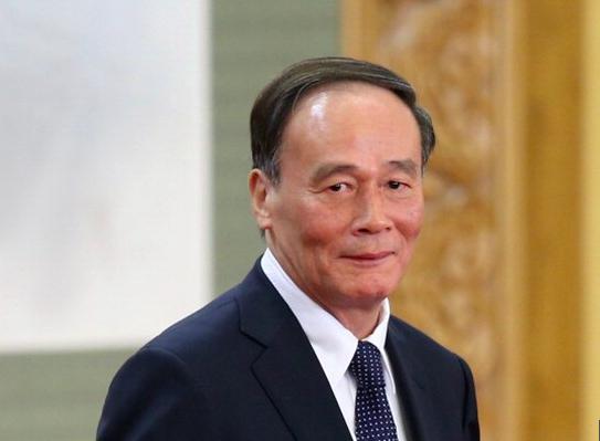 中國國家副主席王岐山。 (微信照片)