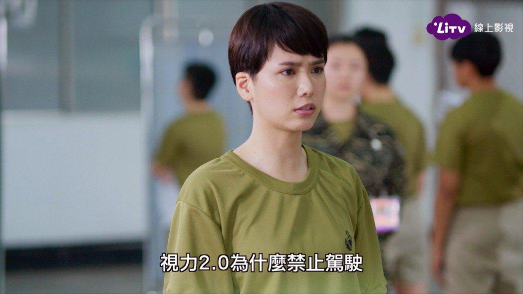 黃嫚莉在視力檢查時,被班長發現竟然左右不分。圖/LiTV提供