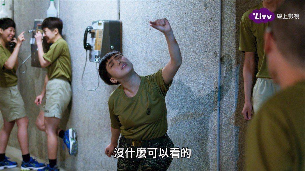 葉素娥回嗆鯰魚哥:你們真的沒什麼可以看的!圖/LiTV提供