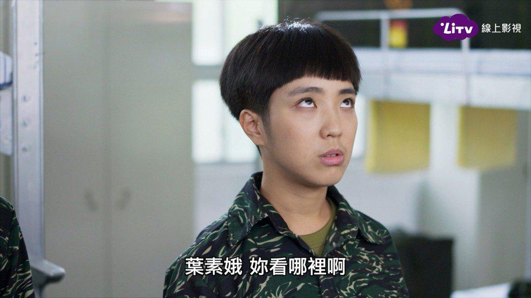 葉素娥在劇中的一舉一動,都引發網友熱烈討論。圖/LiTV提供