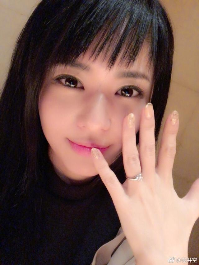 曬結婚戒指的蒼井空。 圖片來源/ weibo