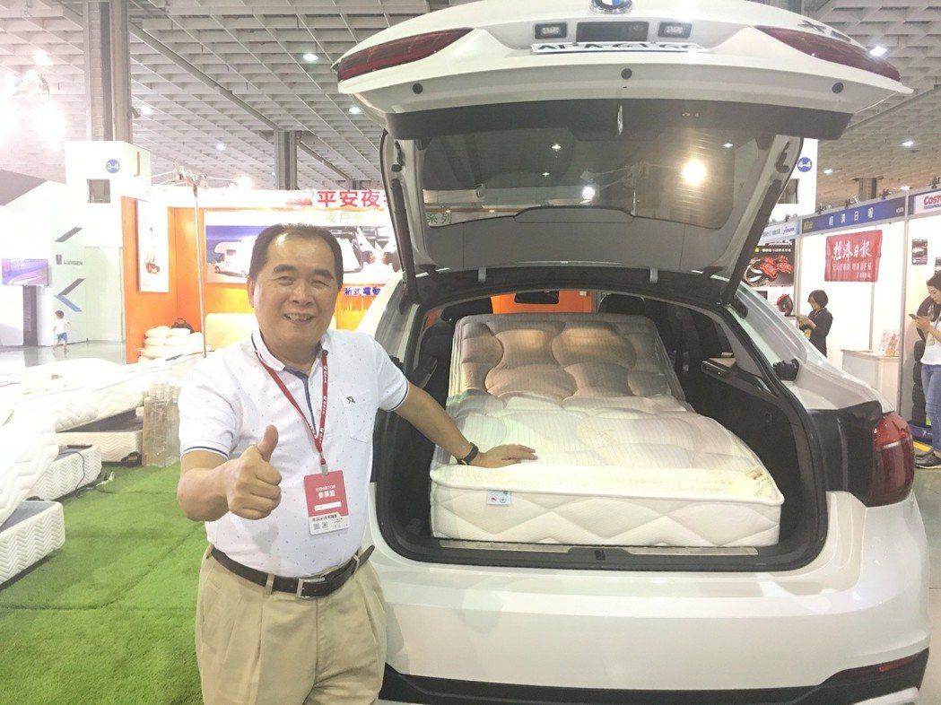 台灣平安夜公司董事長江銘鑫對自家車用床墊系列獲市場肯定,充滿信心。 孫震宇/攝影