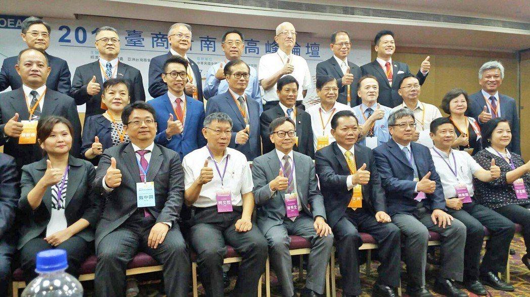 今天(7月13日)與經濟部及亞洲台灣商會聯合總會共同辦理「2018臺商新南向高峰...