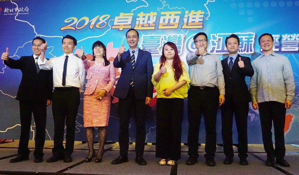 新北市政府今(13)日辦理「2018卓越西進台灣企業經營論壇」。 新北經發局/提...