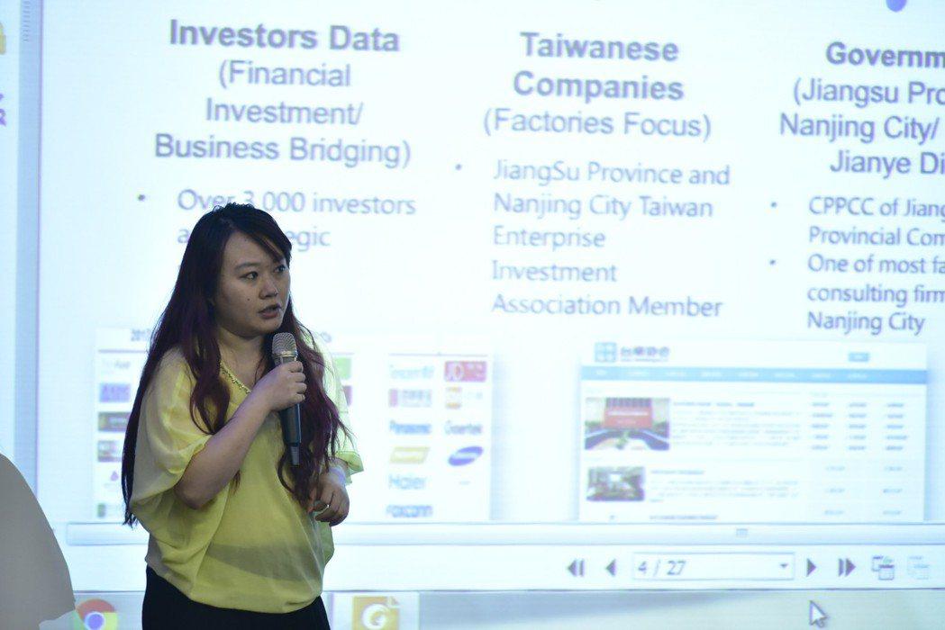 眾創碼頭孵化器何思穎總經理介紹如何掌握中國大陸經濟政策的利基,及補助台灣企業的措...