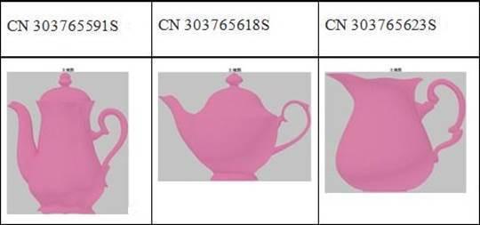 圖1:中國大陸核准的桃紅色茶壺的外觀設計專利