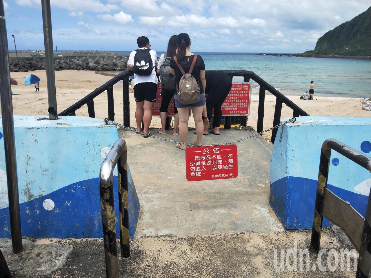 基隆大武崙沙灘颱風過後浪大封閉,遊客昨天仍闖入戲水。 記者游明煌/攝影
