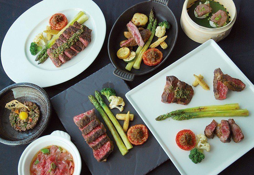 台中亞緻大飯店46樓頂餐廳,9月底前推出「味之犇騰 和牛大賞」全新套餐。圖/台中...