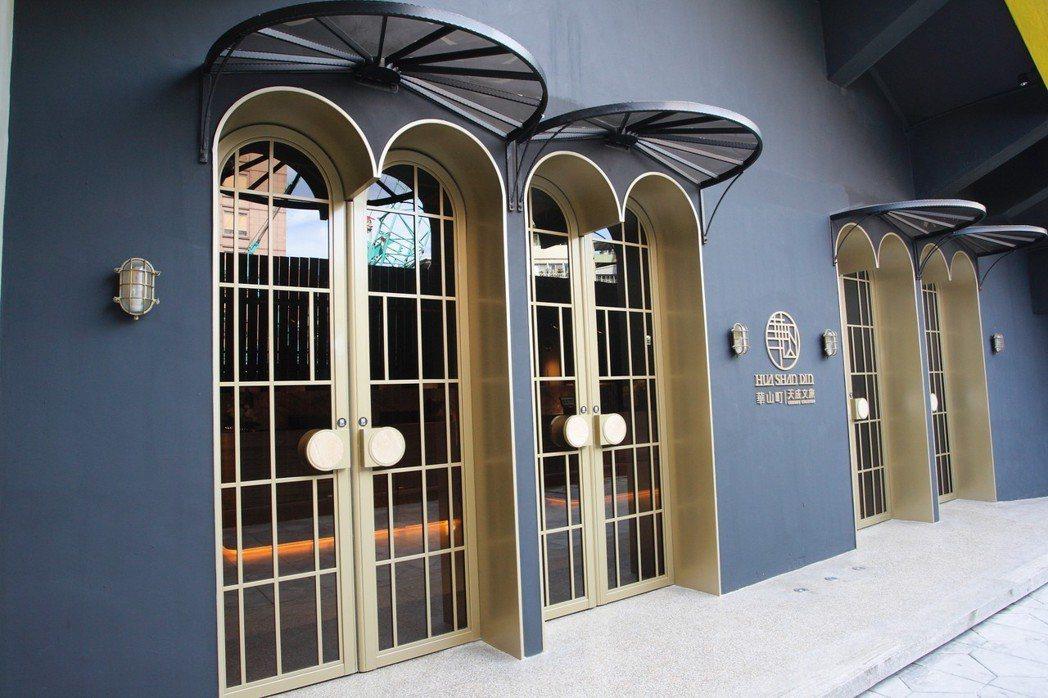 雙拱形的大門,具有復古風格。記者陳睿中/攝影