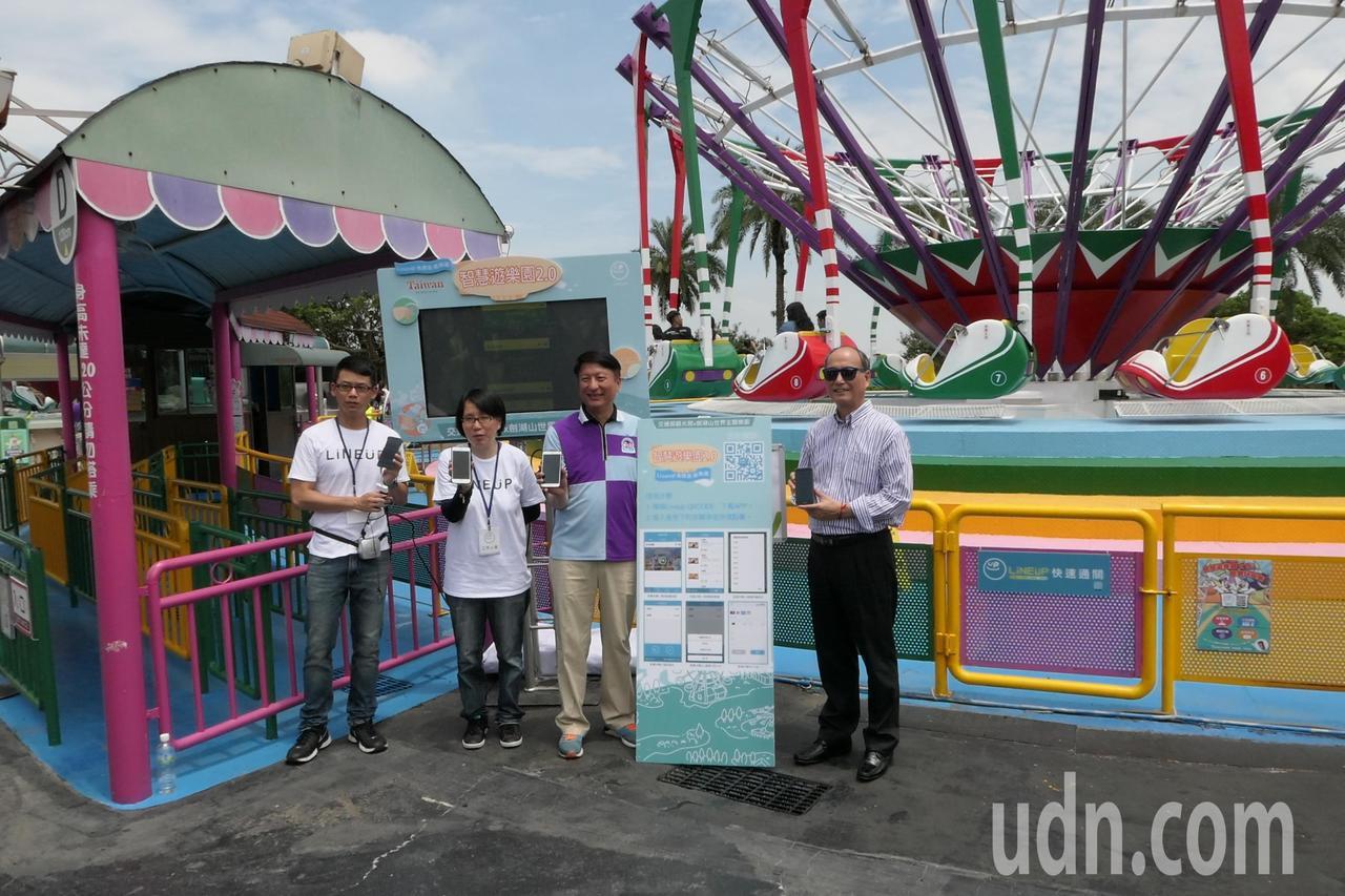 劍湖山世界主題樂園推廣智慧觀光,遊客使用行動裝置App「Lineup」一指搞定。...