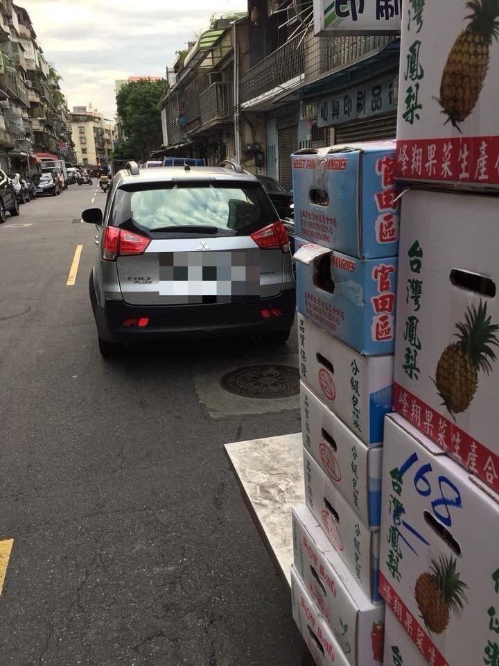 林姓男子指控陳女詐騙197箱水果。圖/翻攝臉書