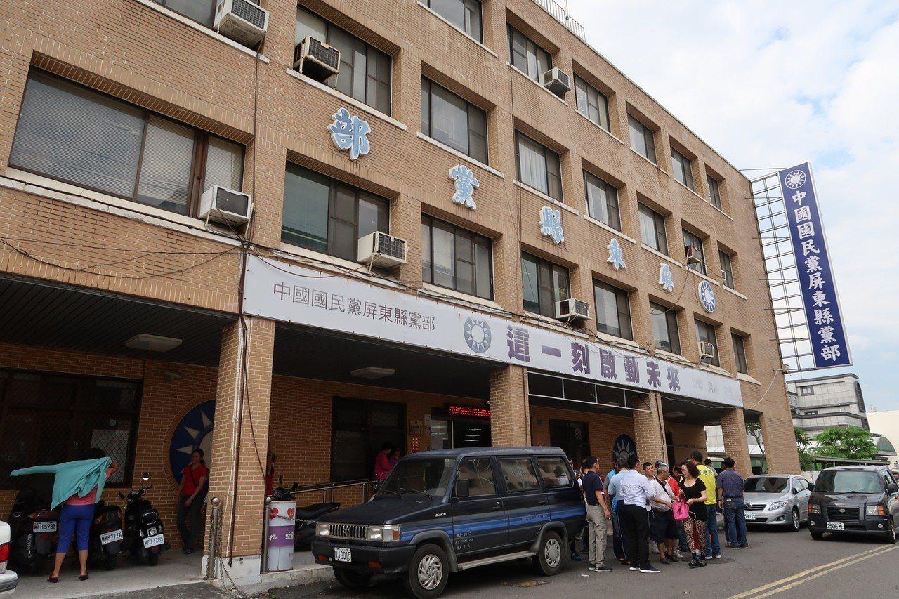 國民黨屏東縣黨部大樓17日將被公開拍賣,縣黨部相當錯愕。圖/報系資料照