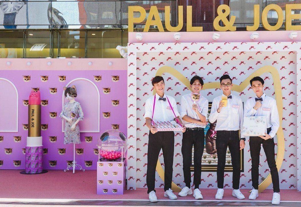 PAUL & JOE推出型男行動彩妝服務。圖/PAUL & JOE提供