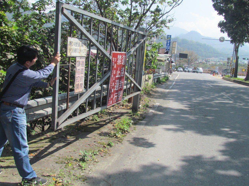 公路加裝鐵閘門,被網友Po文稱讚,「台灣政府好貼心」。記者張家樂/攝影