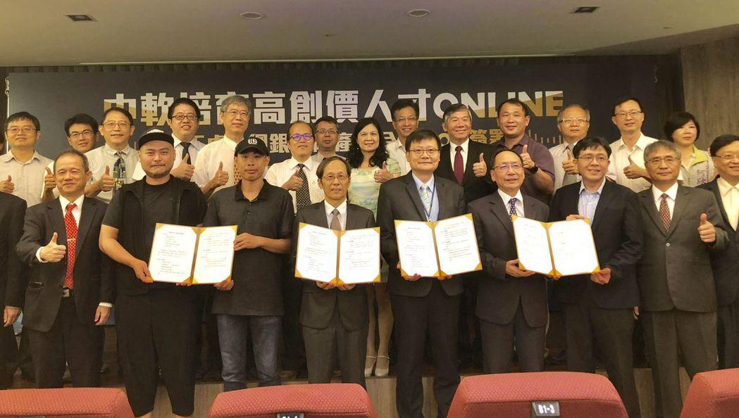 由中台灣21所大專院校成立的「中軟產學訓聯盟」,今日與國內電競大廠網銀國際簽署合...
