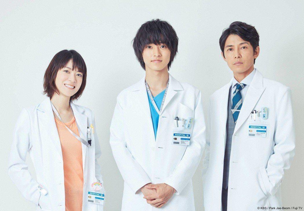 山崎賢人跟上野樹里、藤木直人搭檔。圖/KKTV提供