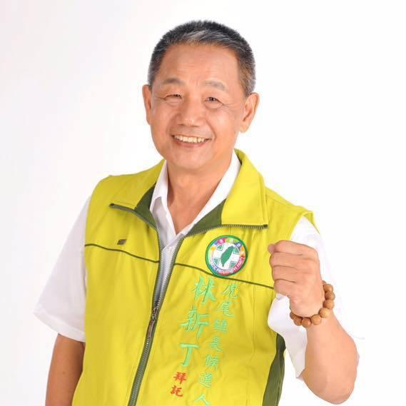 前縣議員林新丁獲民進黨提名,戰場老將的他,全力爭取延續綠色執政。記者蔡維斌/翻攝
