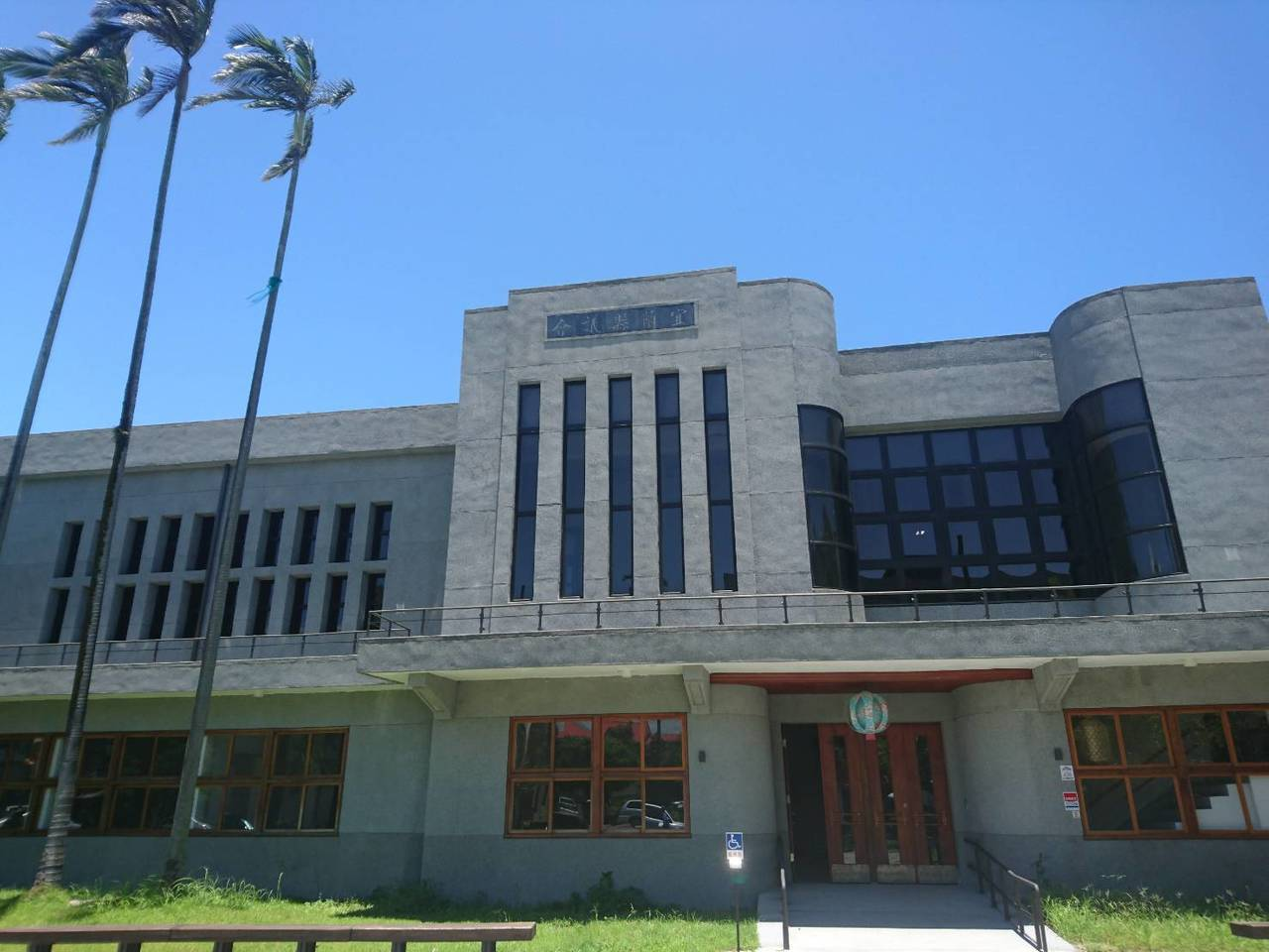 舊宜蘭縣議會經市公所整修活化,成功轉型為「宜蘭人故事館」。 記者羅建旺/攝影