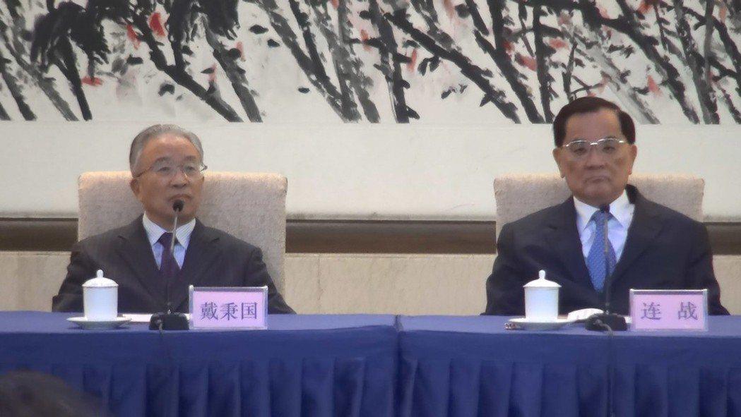 國民黨前主席連戰(右)昨與中國大陸全國台灣研究會會長戴秉國(左)共同出席座談會。...