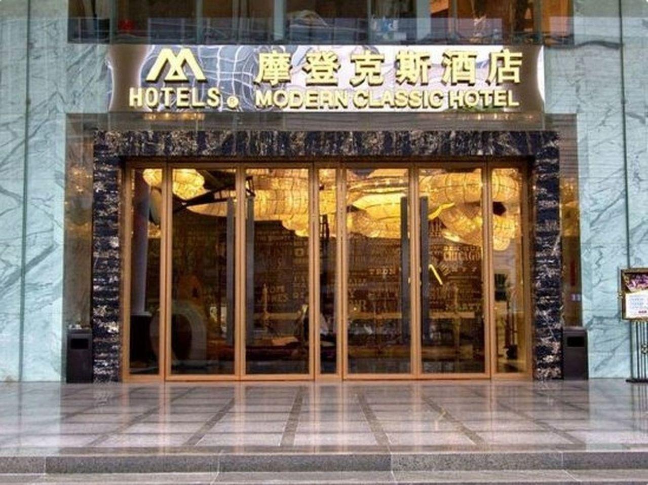 圖為深圳摩登克斯酒店。(翻攝自深圳摩登克斯酒店官網)