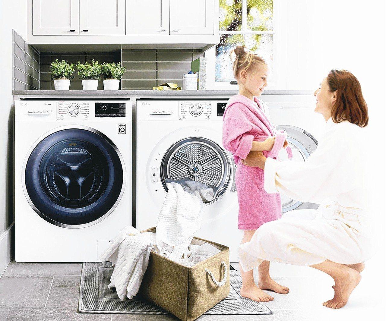 台灣氣候潮濕,加上空汙日益嚴重,乾衣機已成為許多家庭必備家電。 LG/提供