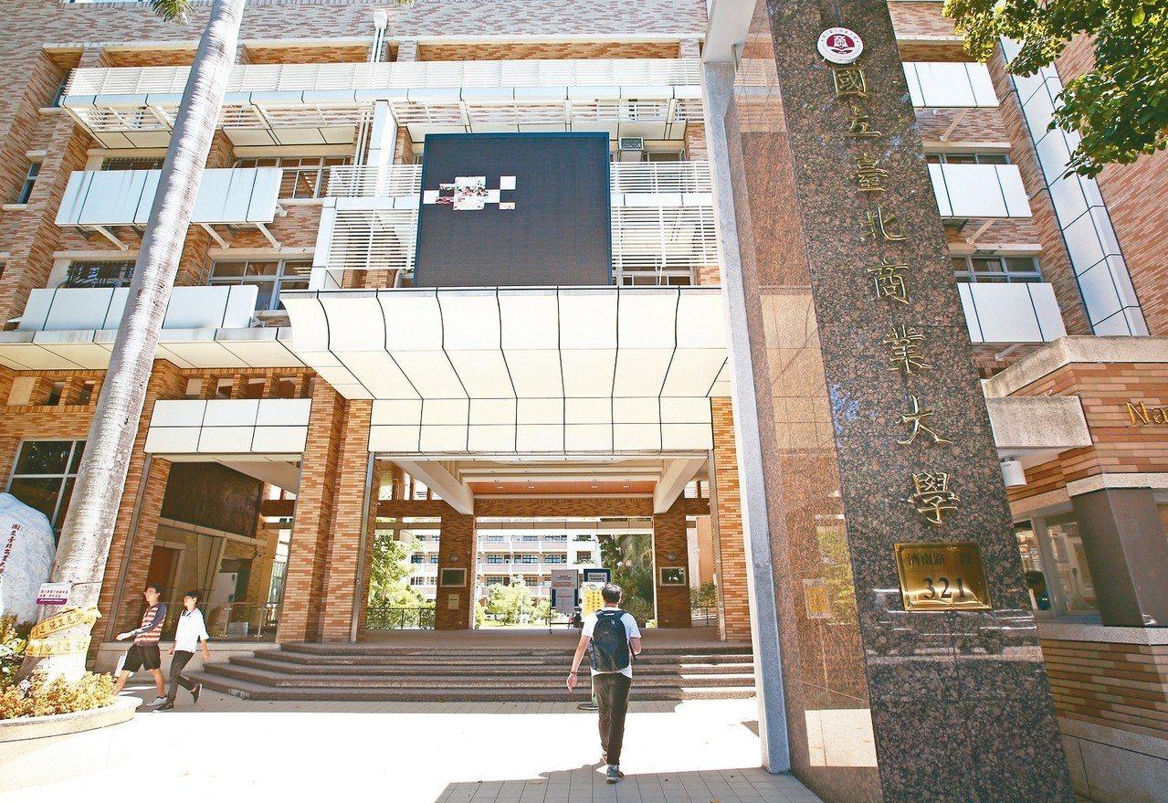 高教工會公布大學學生宿舍嚴重不足的排行榜,在公立大學部分排行第一的是台北商業大學...
