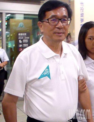 前總統陳水扁。圖/本報資料照片