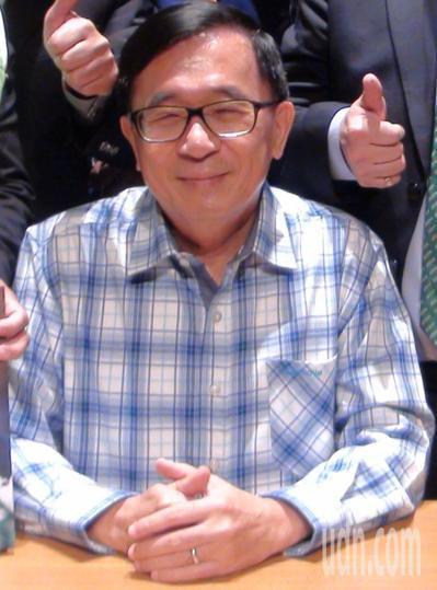 前總統陳水扁。圖/聯合報資料照片