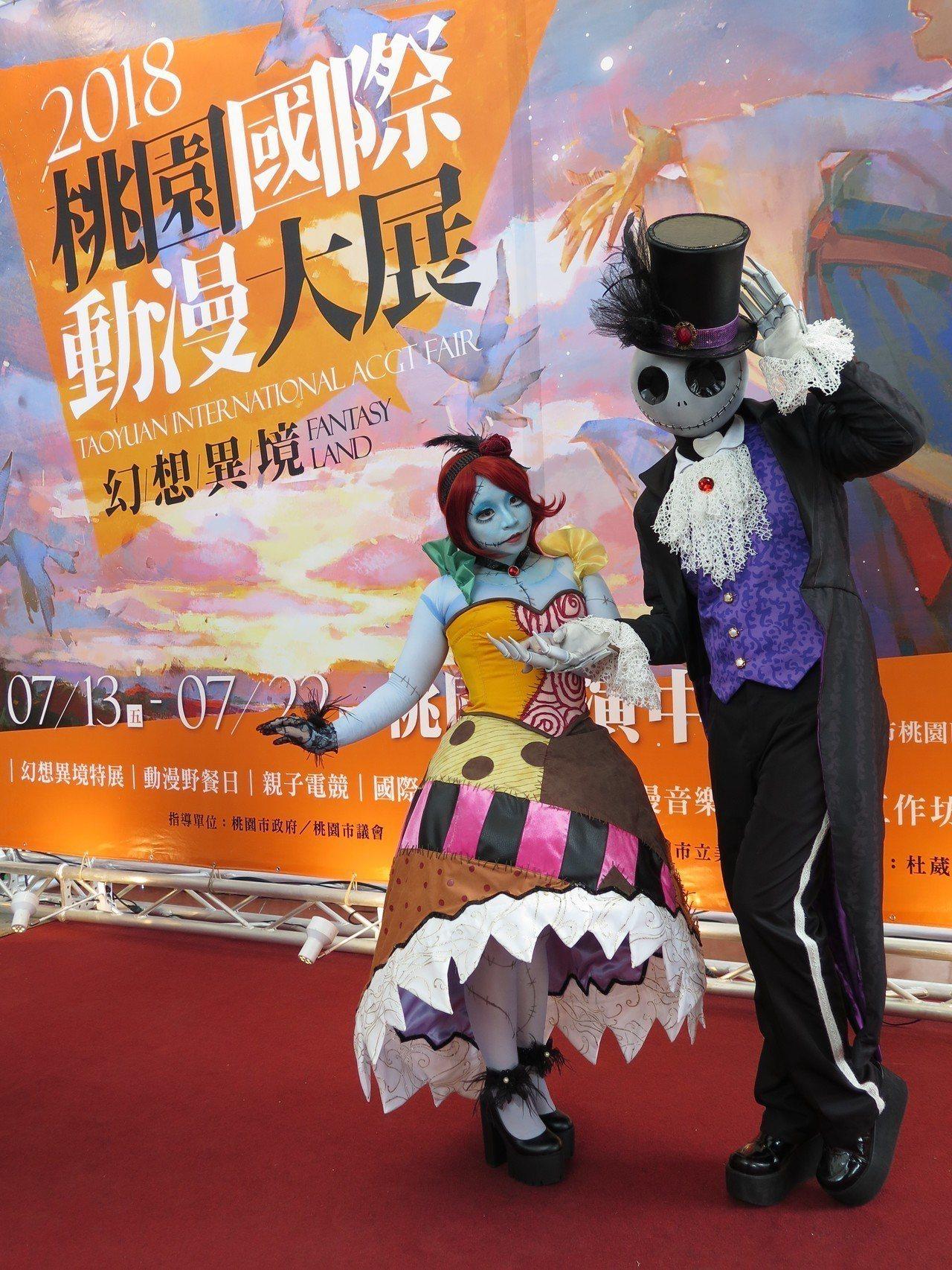 桃園國際動漫大展昨天開展,拿下世界Cosplay高峰會台灣區冠軍的Coser夫妻...