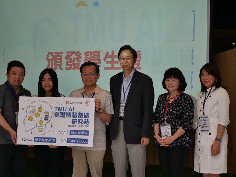 台北醫學大學今天舉辦「TMU AI臺灣智慧數據研究苑」開學典禮。記者林良齊/攝影