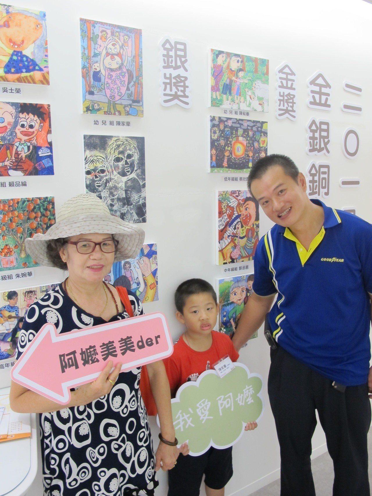 弘道基金會希望藉由展覽鼓勵更多人重視祖孫互動,共同攜手打造愛老、敬老的孝親風氣。...