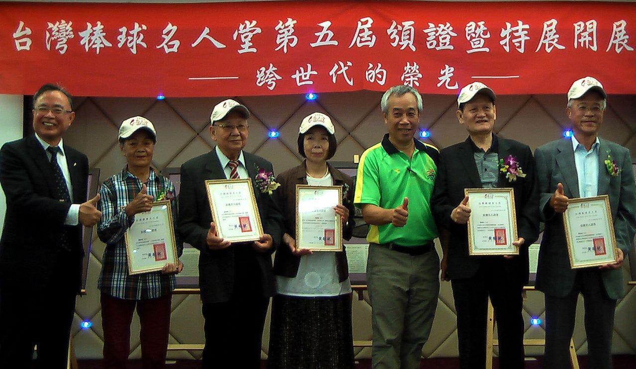 台灣棒球名人堂協會在高雄舉行「第五屆台灣棒球名人堂頒証」儀式。記者徐如宜/攝影