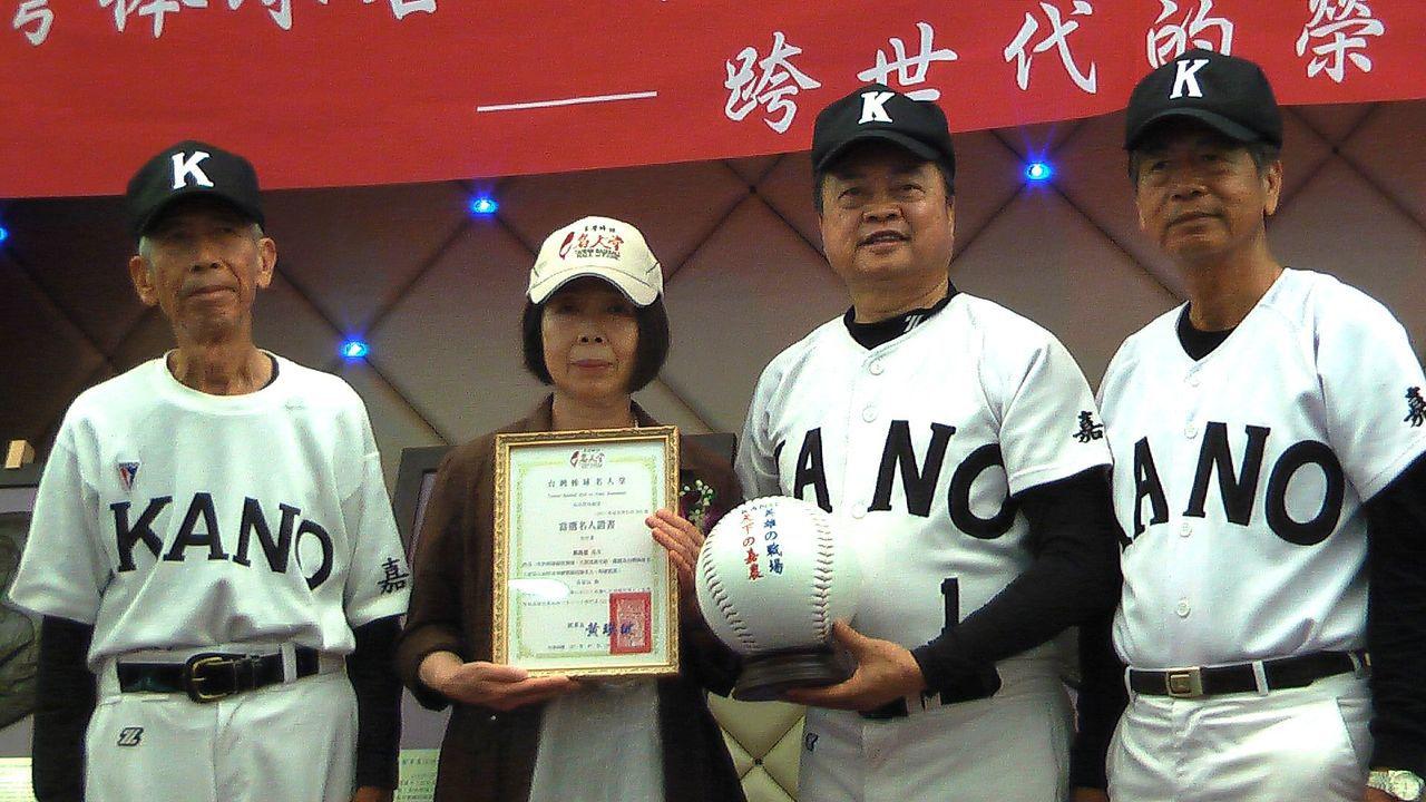 吳昌征女兒吉澤芳江(左二)代父親領取台灣棒球名人堂終身奉獻獎。記者徐如宜/攝影
