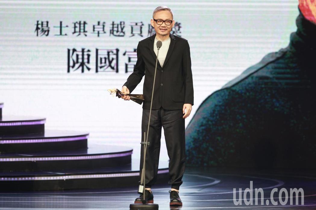 2018台北電影獎,楊士琪卓越貢獻獎得主導演陳國富。記者林伯東/攝影