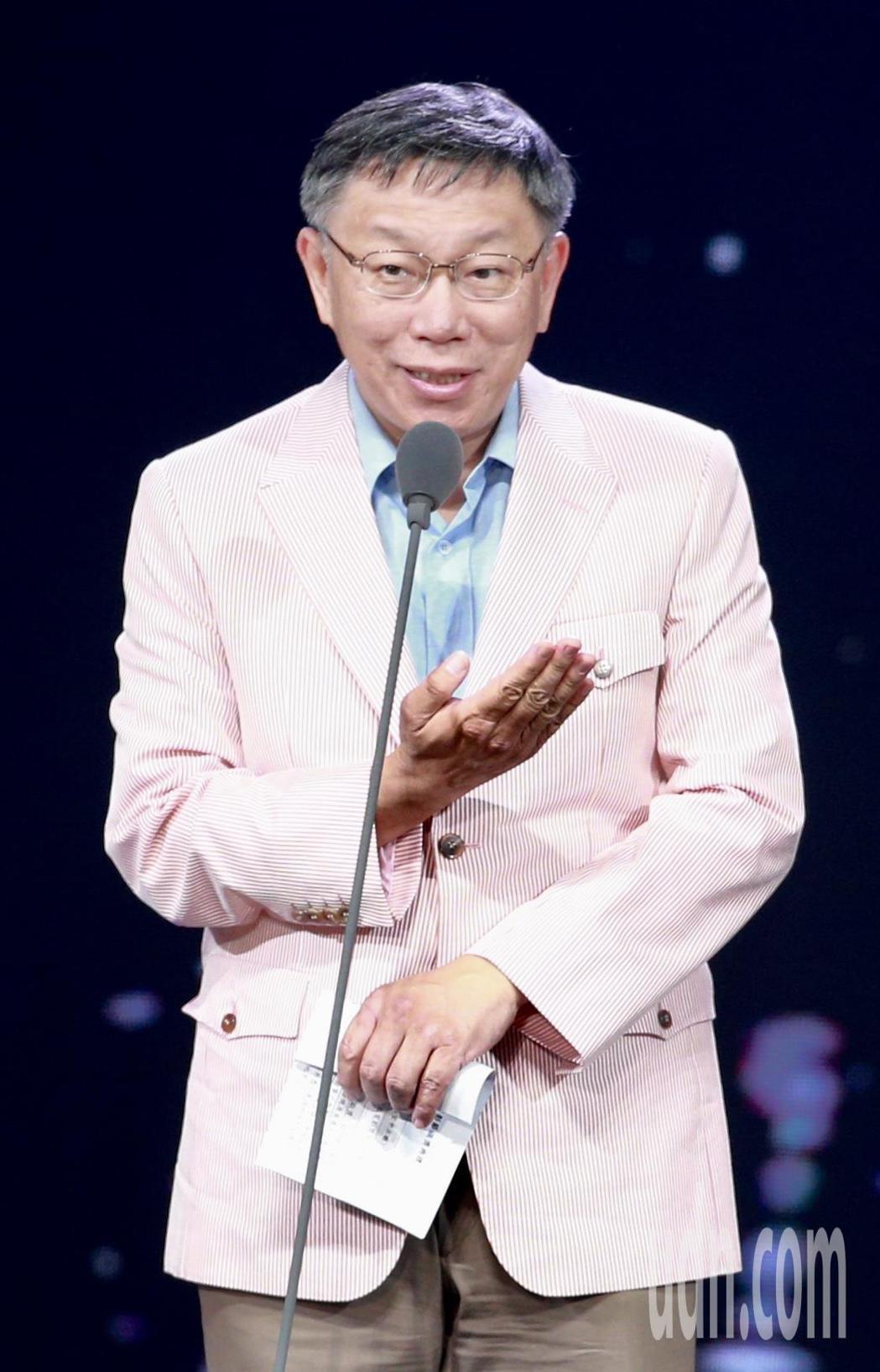2018台北電影獎,台北市長柯文哲出席。記者林伯東/攝影