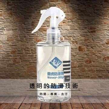 家用浴廁防滑鍍膜-磁磚專用(噴霧組)350ml