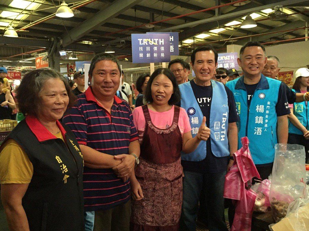馬英九昨到金門為楊鎮浯造勢,在市場掃街拜票,民眾爭相合影。 記者蔡家蓁/攝影
