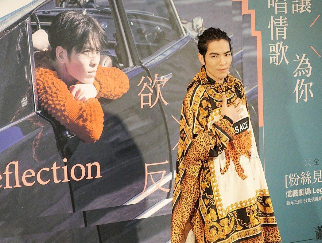 歌手蕭敬騰15日在台北市信義區舉辦「讓騰為你唱情歌」粉絲見面會,和歌迷朋友近距離