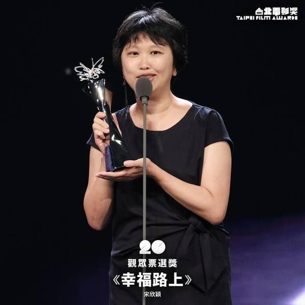 今年台北電影節慶20周年,百萬首獎的大贏家是動畫長片。(翻攝自台北電影節臉書)