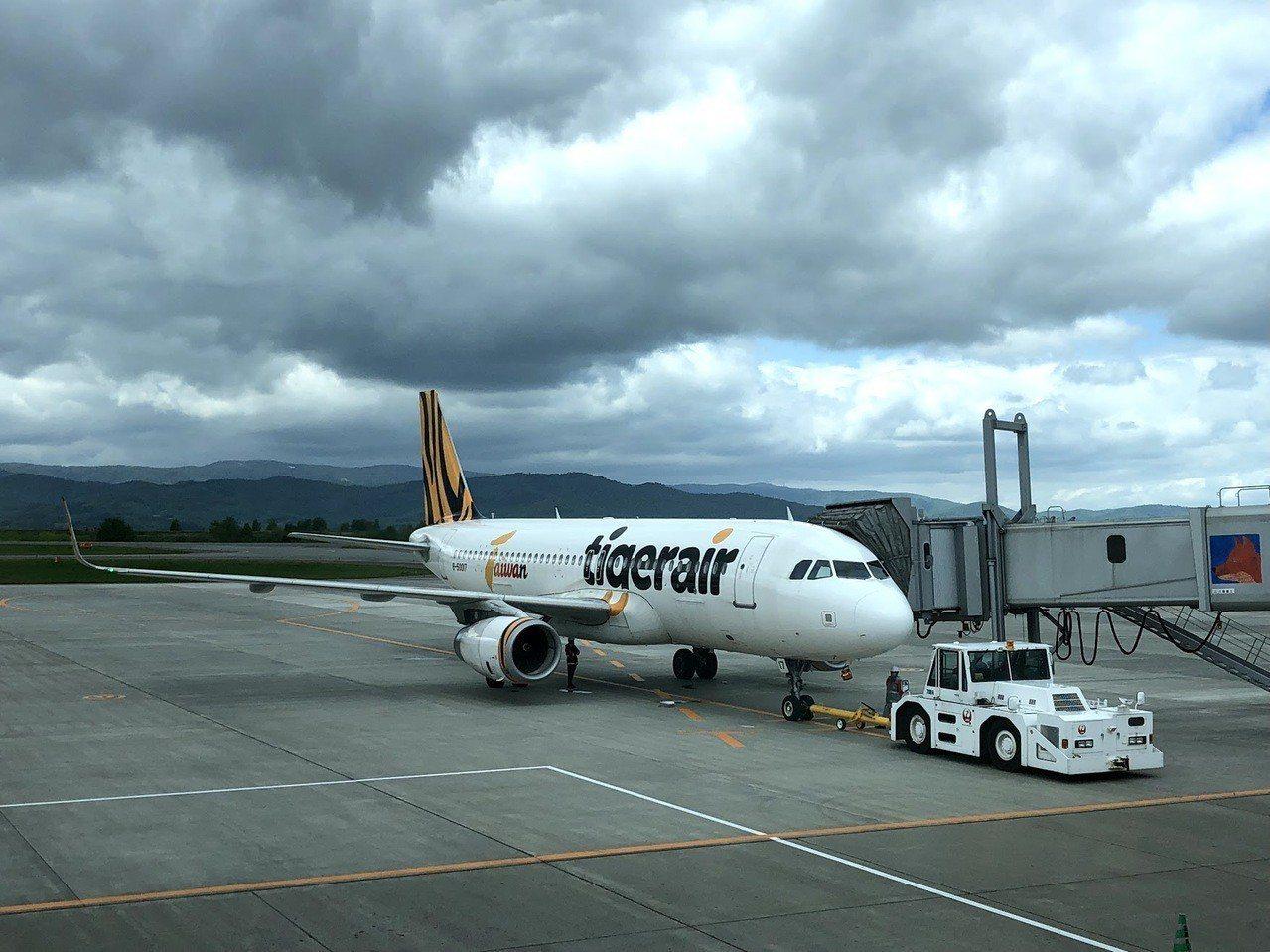 台灣虎航推出冬季航班優惠,最低飛澳門單程未稅699元起。記者魏妤庭/攝影