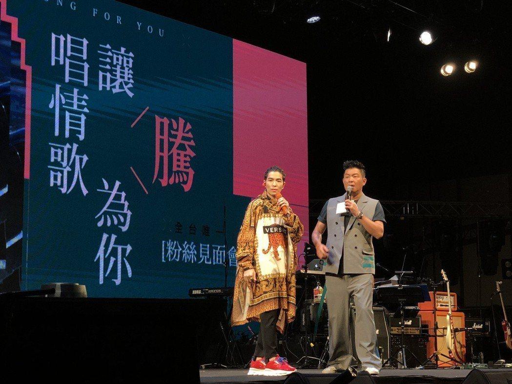 蕭敬騰(左)辦粉絲見面會,曾國城擔任主持人。記者林士傑/攝影