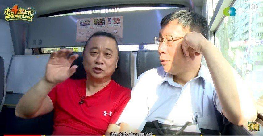 邰智源(左)體驗當台北市長柯文哲的一日幕僚。圖/摘自YouTube